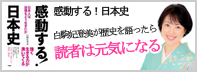 【セミナー】2019年ニューモラル 経営大学  平成31年2月23日(土) @広島