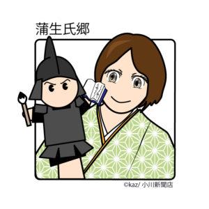 【NHKラジオ】「日本列島夕方ラジオ」♪ 令和2年1月28日 17時05分スタート!白駒妃登美