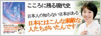 【第4講義】親から子へ 日本のこころを伝える 子育て和ごころ塾(世界に向けて発信!:随時受付中♪)