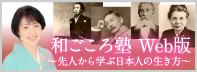 【NHKラジオ】「日本列島夕方ラジオ」♪ 令和元年7月2日17時05分スタート!白駒妃登美 「九州・沖縄歴史散歩」のコーナーは、17時40分くらいからです♪(東京か福岡のR1を選択してください♪)