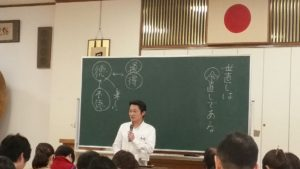 『和ごころ大学』ZOOMゼミ 第3講義 中村信仁先生