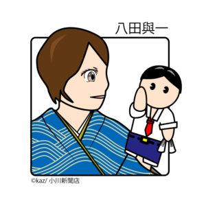 【企業・団体講演】協同組合島根県鐵工会さま@島根