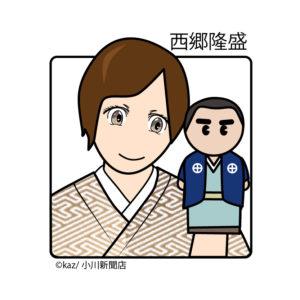 【第1講義】親から子へ 日本のこころを伝える 子育て和ごころ塾