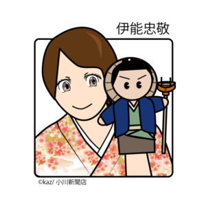 【NHKラジオ】「日本列島夕方ラジオ」♪ 令和2年4月7日 17時05分スタート!白駒妃登美の九州・沖縄歴史散歩♪