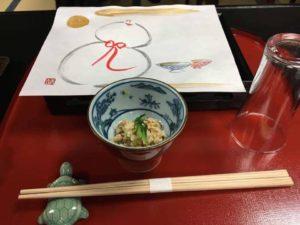 『和ごころ大学』ZOOMゼミ【第2期】開講日 池間哲郎 先生ご登壇!