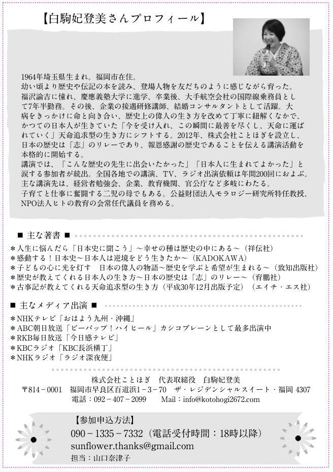 【NHKラジオ】「日本列島夕方ラジオ」♪ 17時05分スタート!